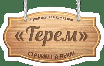 Логотип Терем